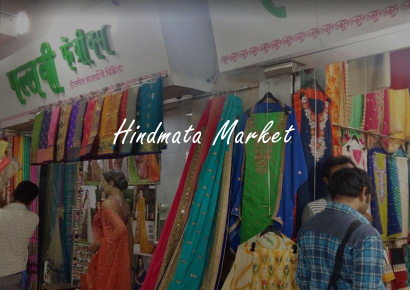 Hindmata-Market-Dadar-Featured