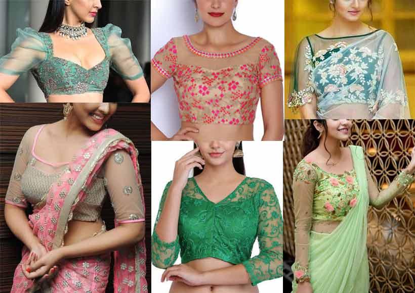Net-Sleeves-Blouse-Designs
